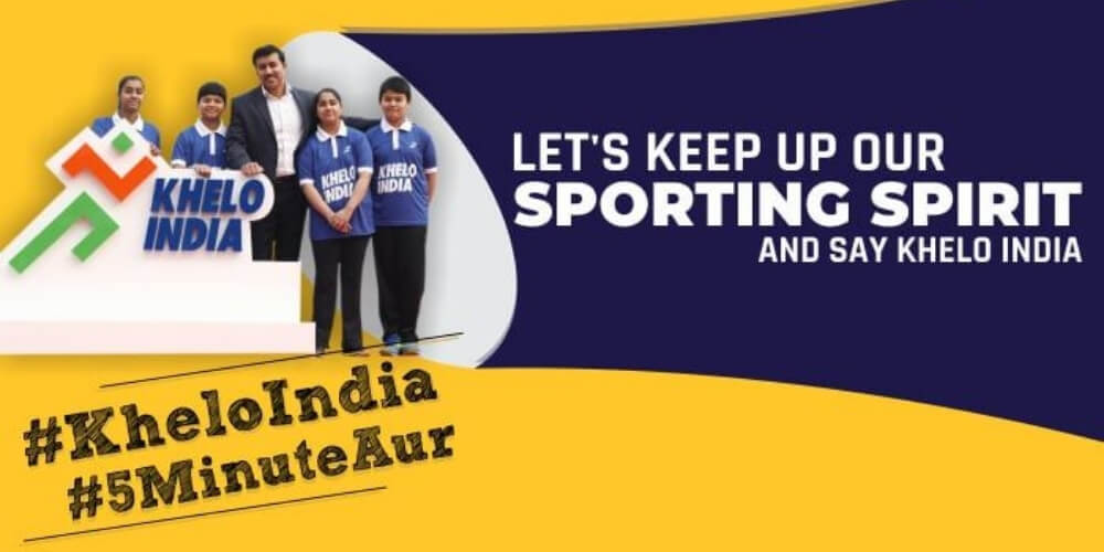 Let's keep up our sporting spirit and say Khelo India #5minuteAur