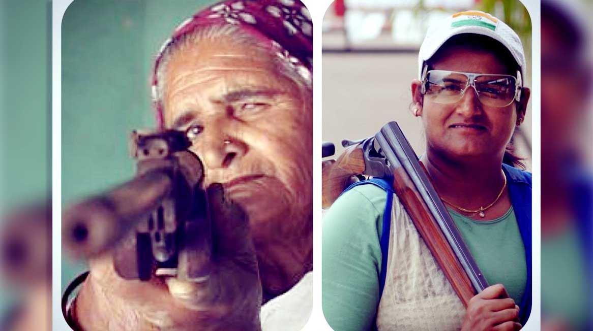 Seema Tomar: The Talismanic Trap Shooter of India