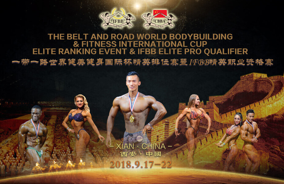 IFBB The Belt and Road