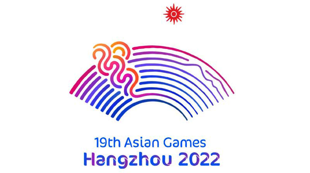 Cricket in 2022 asian games