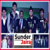 Sunder Jairaj: Nourishing the young talents of bil...