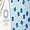 Tokyo Olympics: World leaders from 15 countries to...