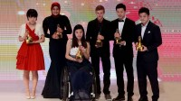 ITTF Star Awards