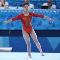 Artistic Gymnastics - Leotards/Singlets
