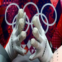 Luge - Gloves