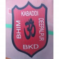 Bhim kabaddi academy Academy