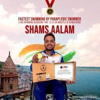 Shams Shaikh Athlete