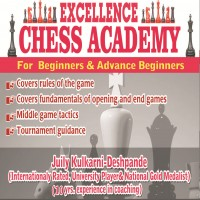 Excellence Chess Academy Academy