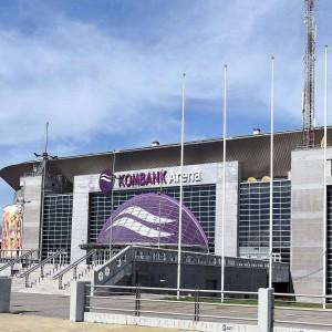 Štark Arena