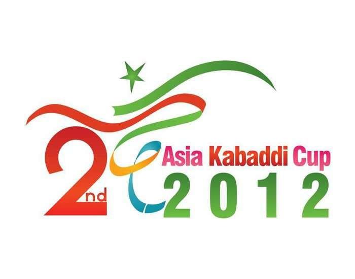 Asia Kabaddi Cup (Circle Style)
