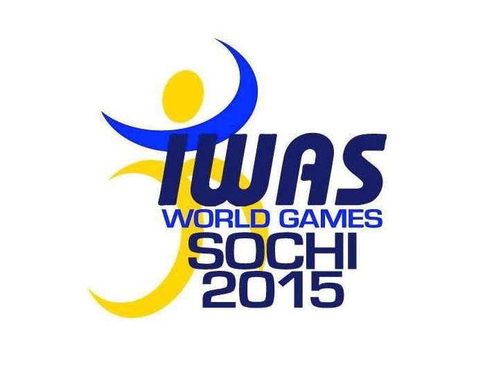 International Wheelchair and Amputee Sports (IWAS) World Games