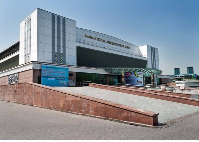 Baluan Sholak Sports Palace