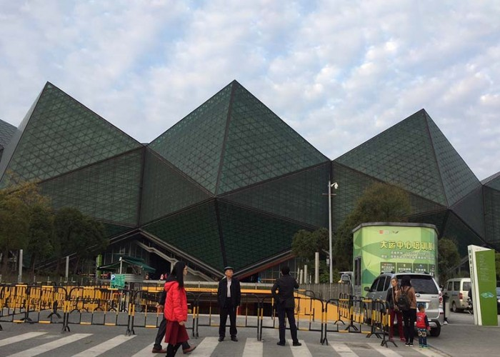 Shenzhen Universiade Sports Centre